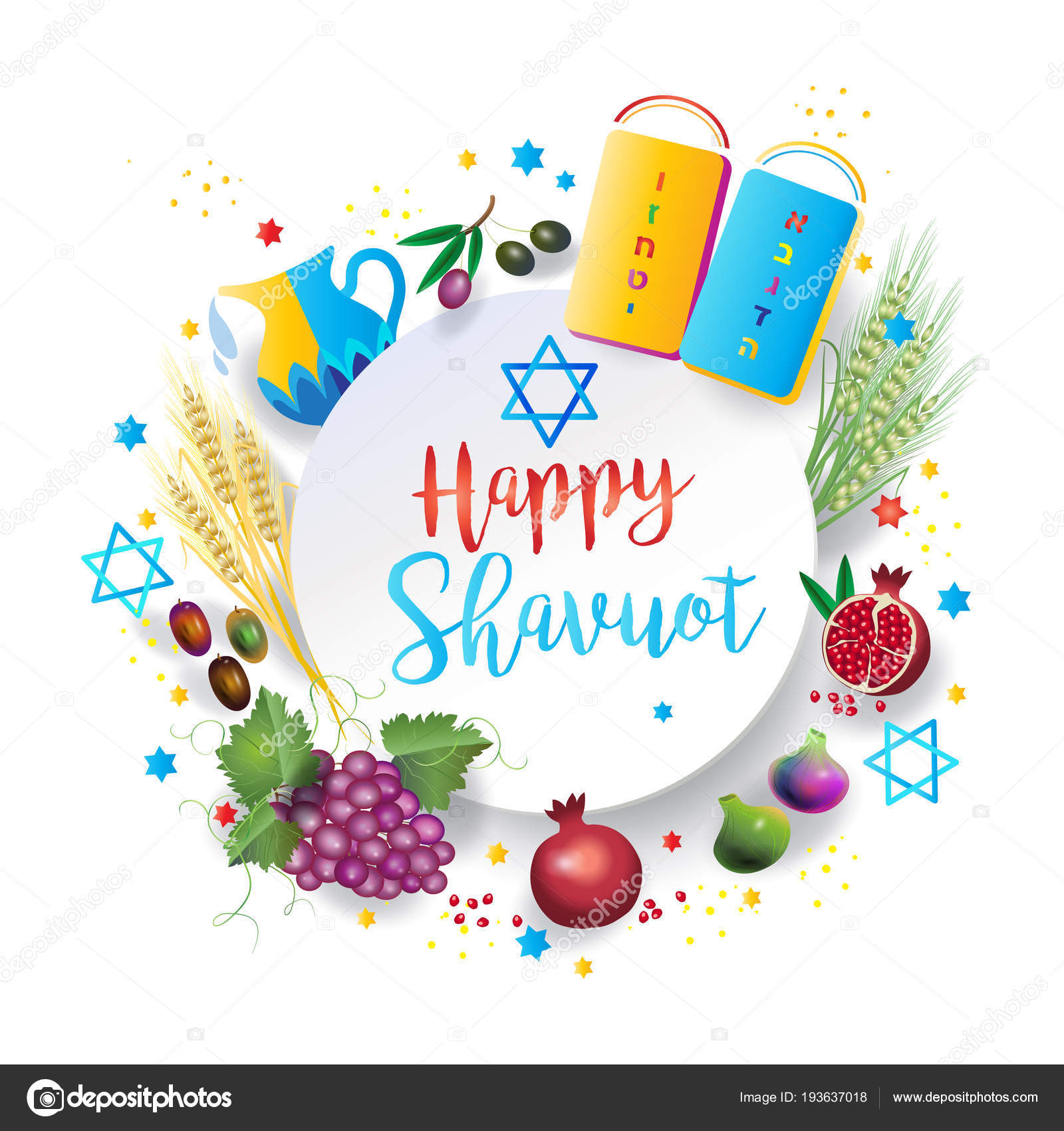 Shavuot Holiday Hebrew Text Jewish Holiday Greeting Card Torah