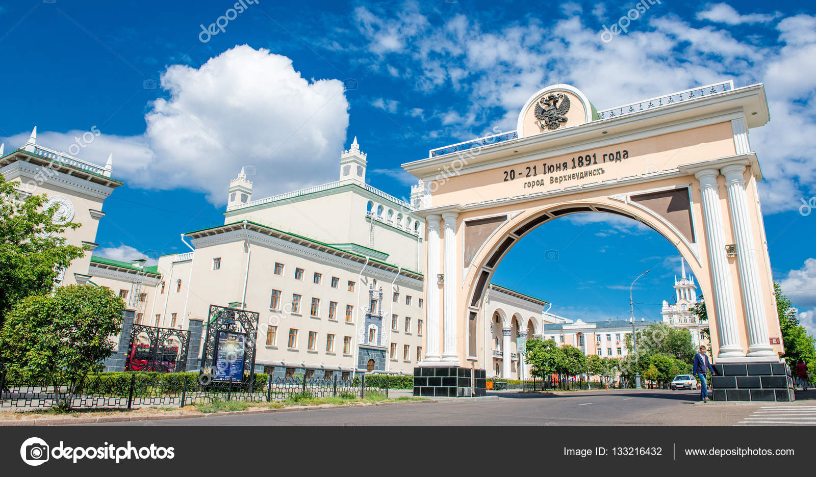 Arch Gate in Ulan-Ude Russia – Stock Editorial Photo