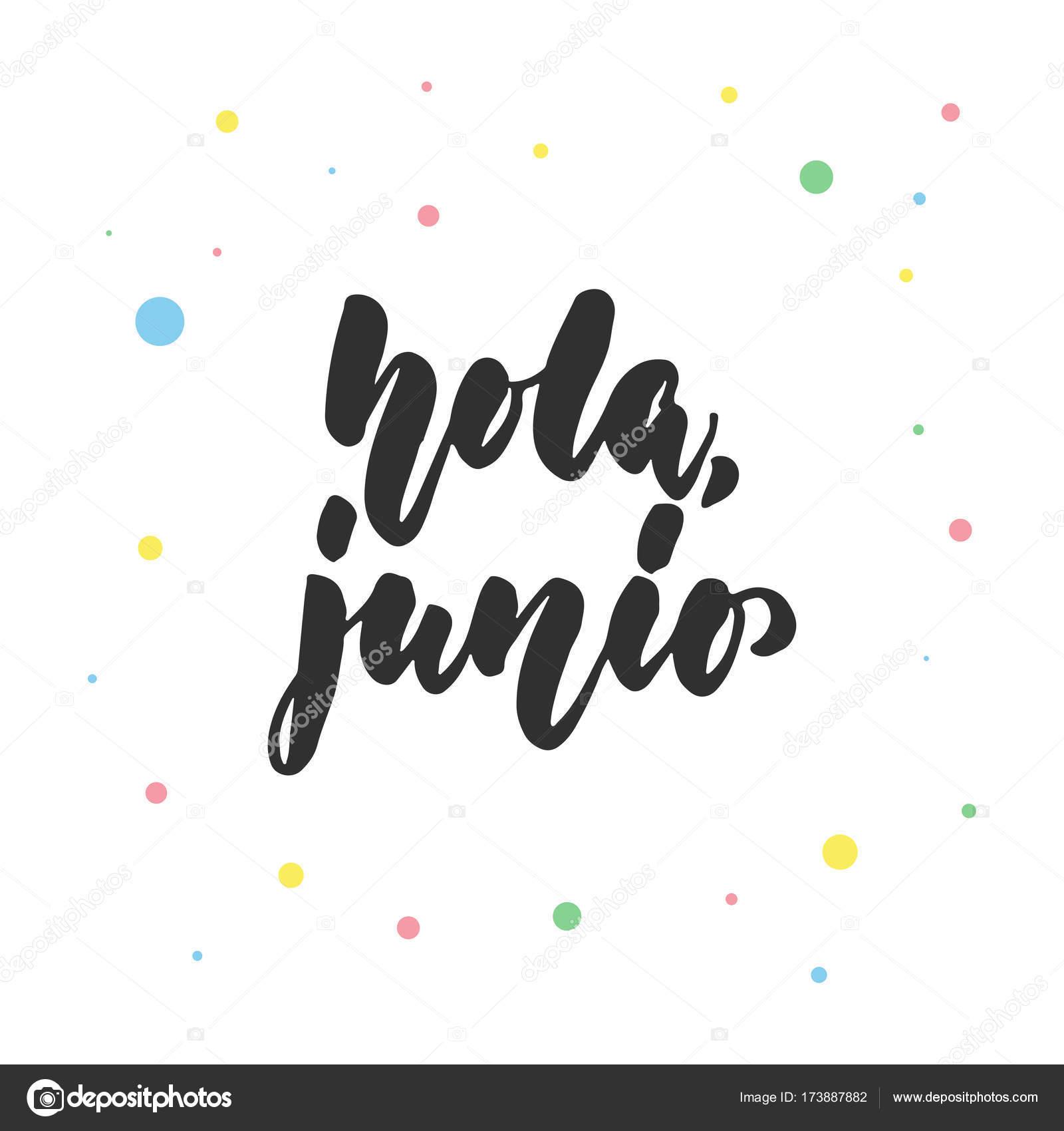 はいはい junio こんにちは スペイン語で 6 月は白い背景で隔離の
