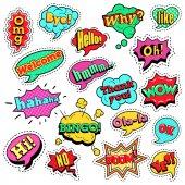 Divat jelvények, patch, matricák, a Pop Art Comic beszéd buborékok szett félárnyék pontozott hűvös formák kifejezések Wow, Bingo, mint. Vektor Retro háttér