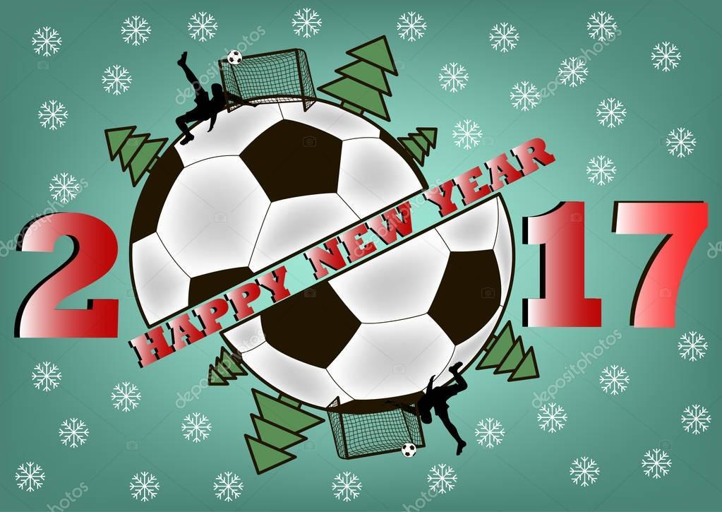 Открытка с новым годом футбол