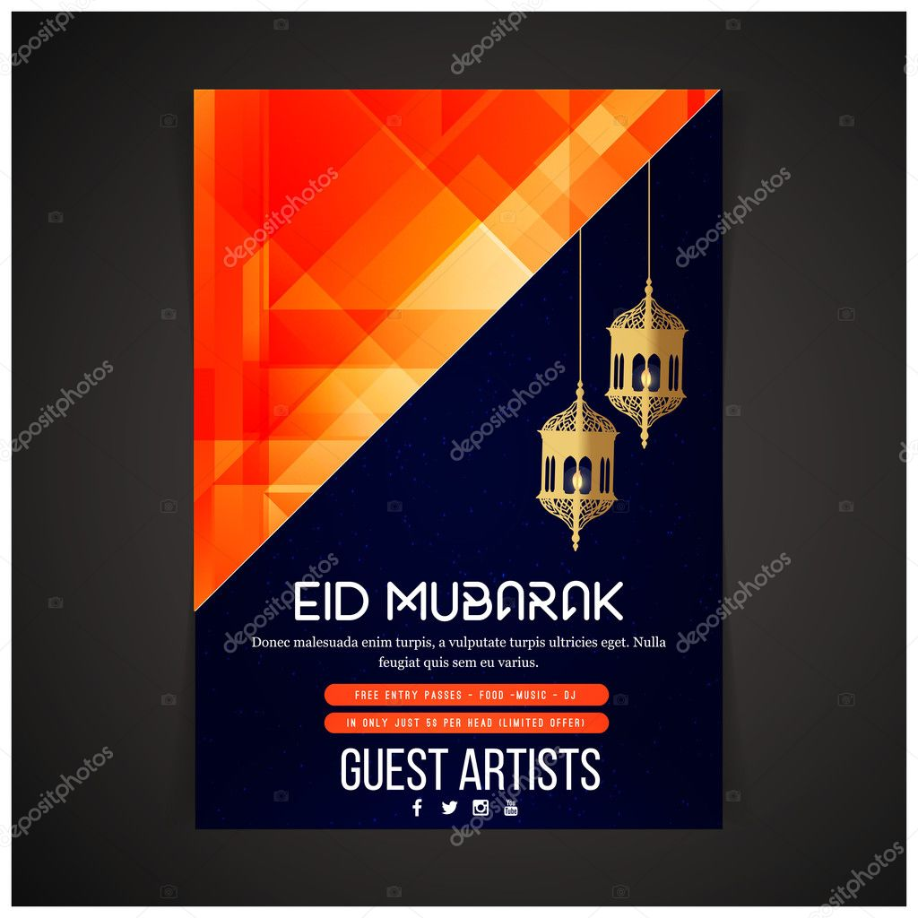Eid Mubarak invitation card Stock Vector ibrandify 126038214