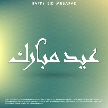 Happy Eid Mubarak card