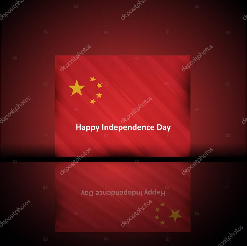 China Independence Day card