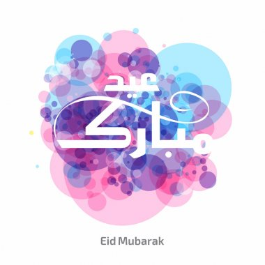 Greeting Eid Mubarak card