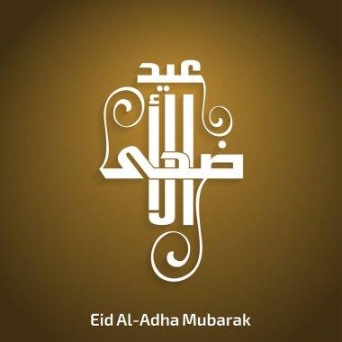 Eid Al-Adha Mubarak card