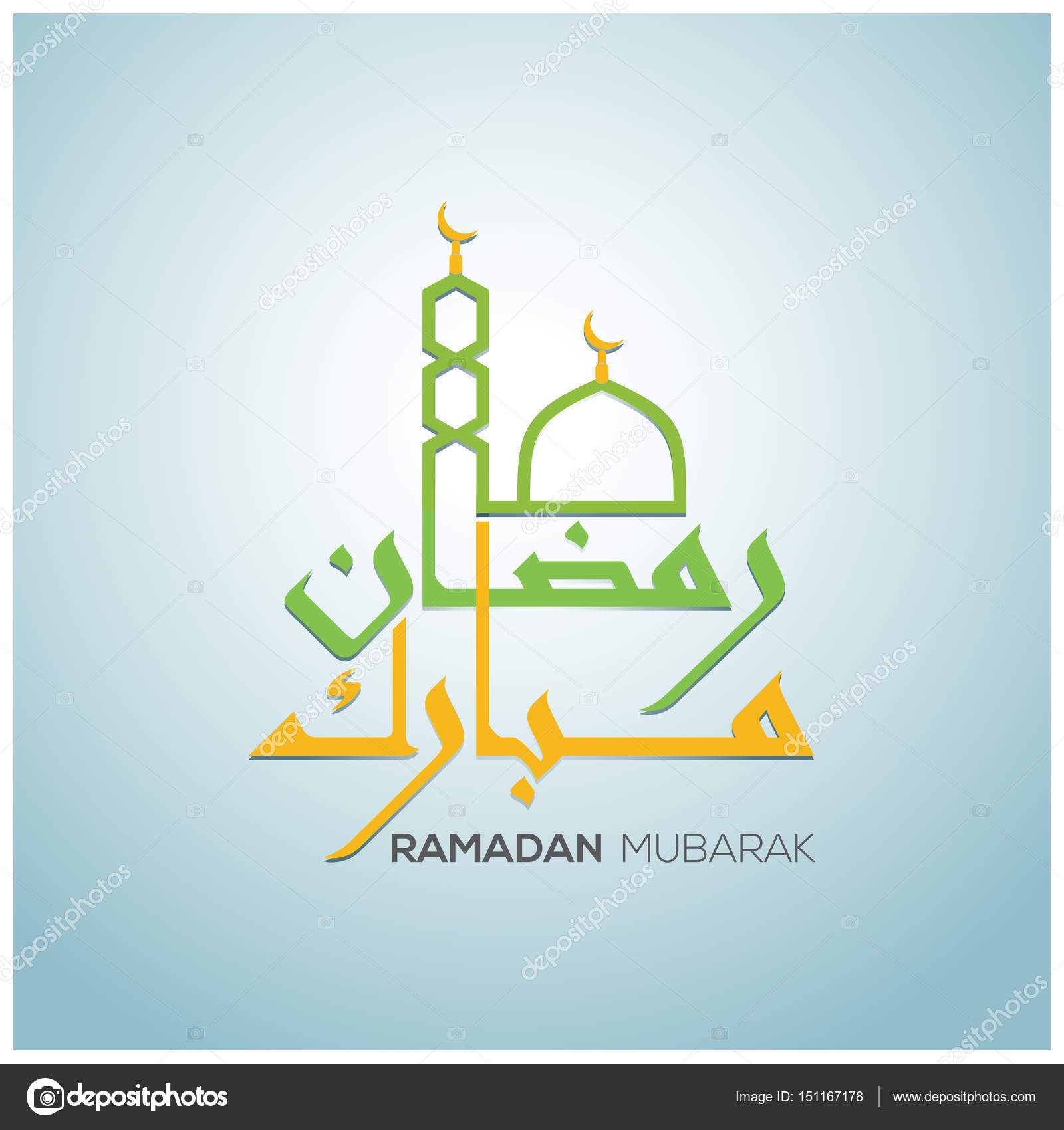 Ramadan Kareem greeting card — Stock Vector © ibrandify #151167178