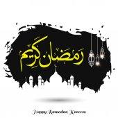 Ramadán kareem přání