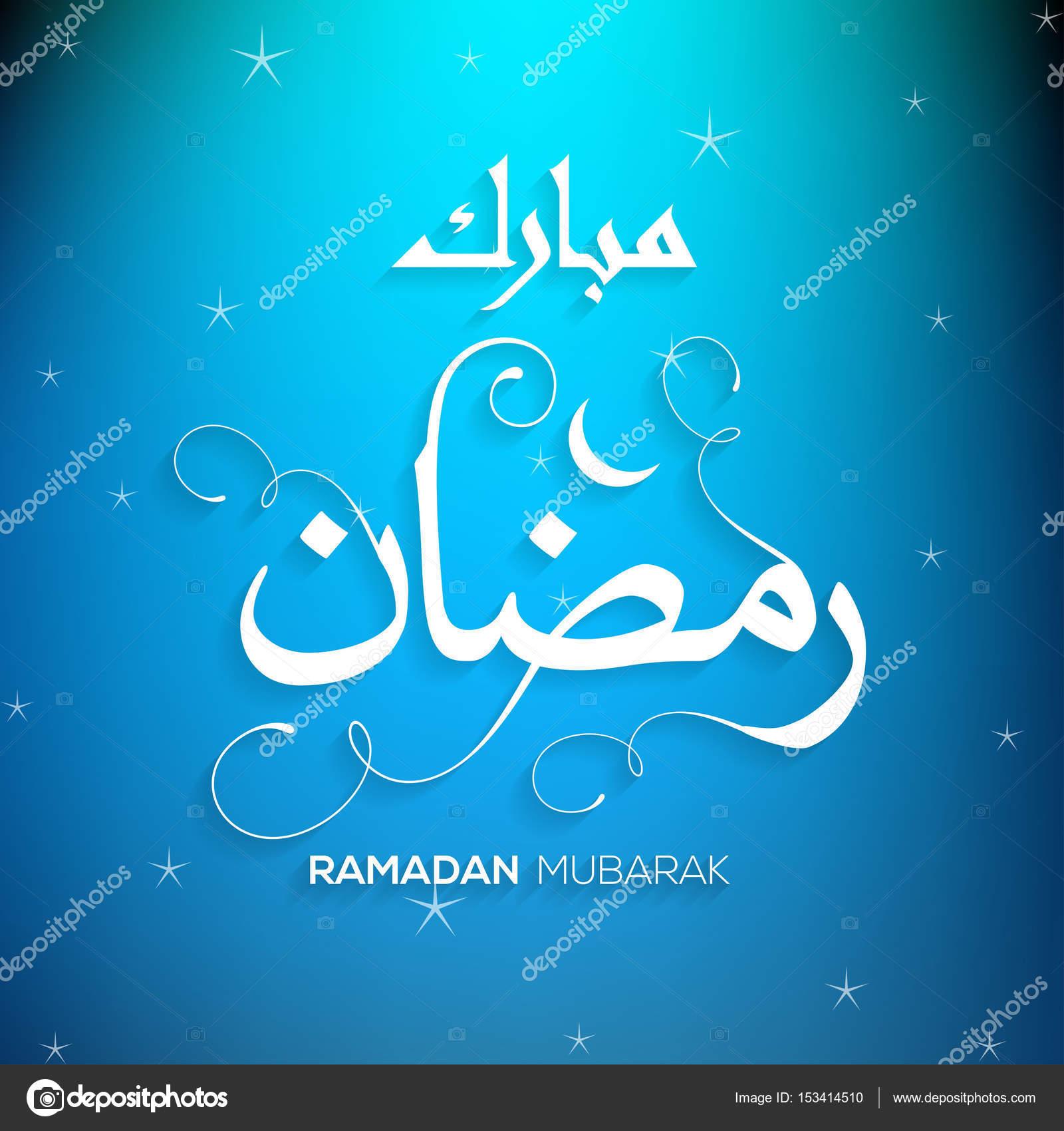 Ramadan mubarak greeting card stock vector ibrandify 153414510 beautiful greeting card with arabic calligraphy ramadan mubarak vector by ibrandify m4hsunfo Choice Image
