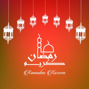 beautiful greeting card with mosque