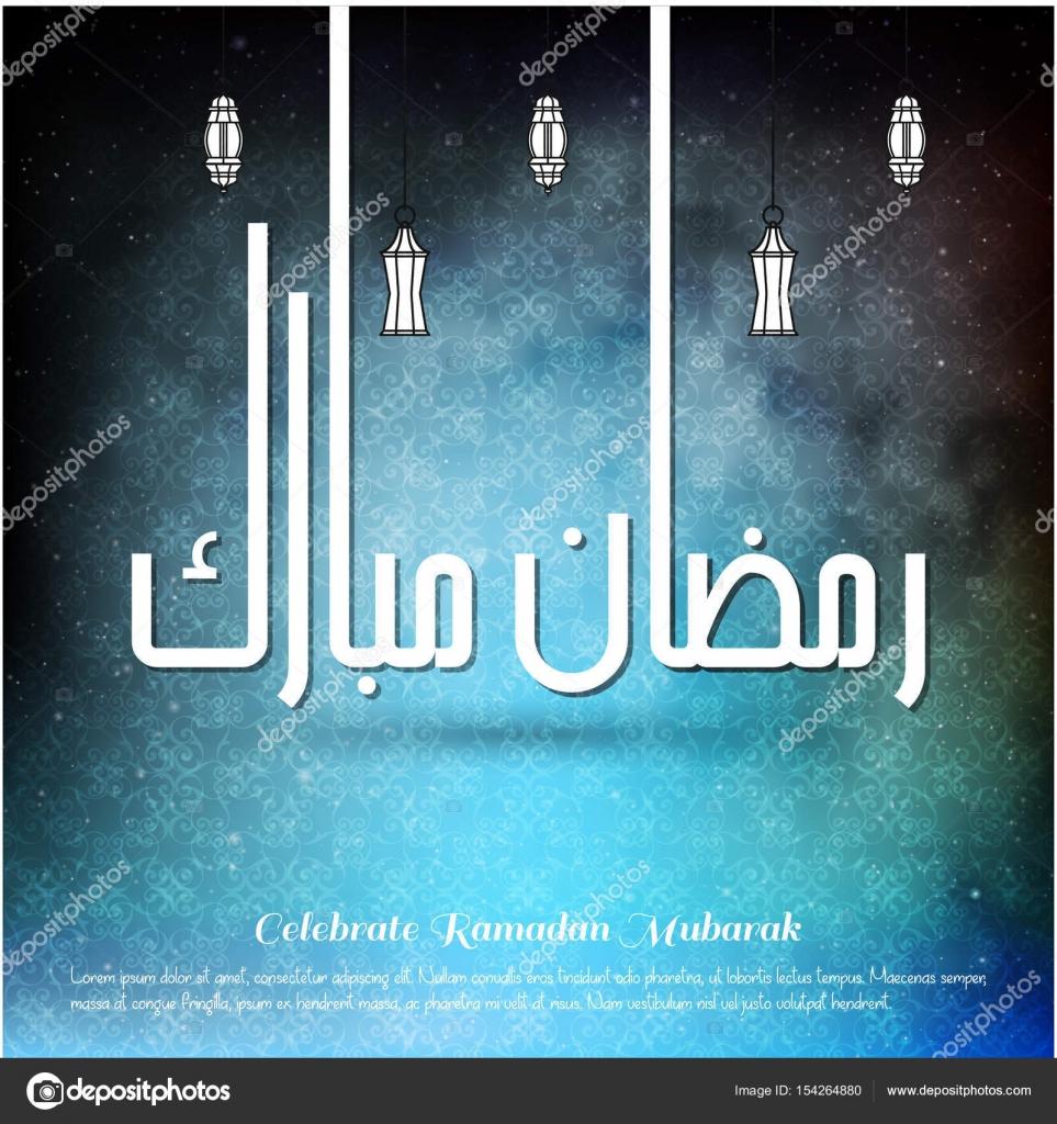 Ramadan mubarak greeting card stock vector ibrandify 154264880 ramadan mubarak greeting card stock vector m4hsunfo