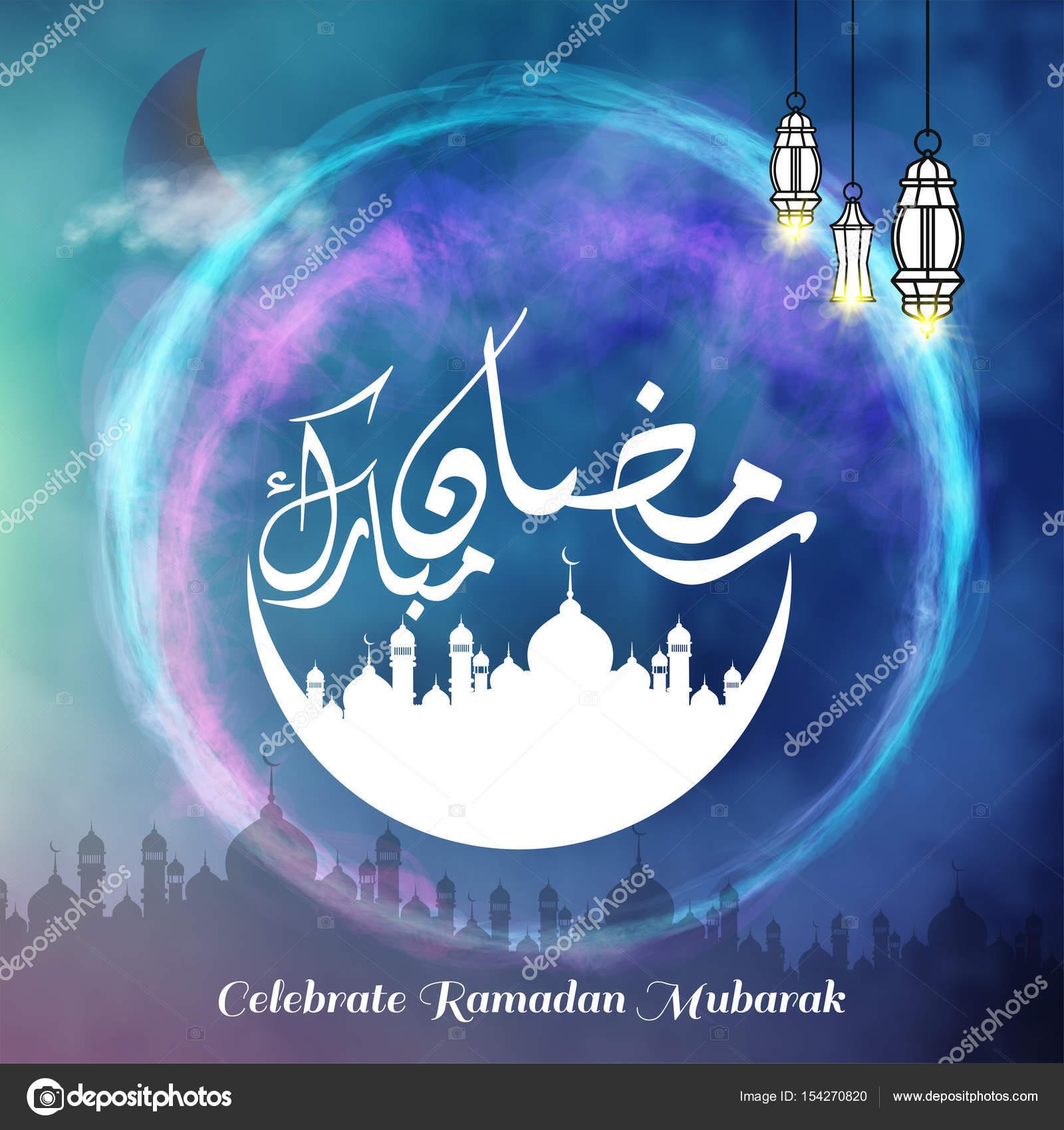 Ramadan mubarak greeting card stock vector ibrandify 154270820 ramadan mubarak greeting card stock vector m4hsunfo