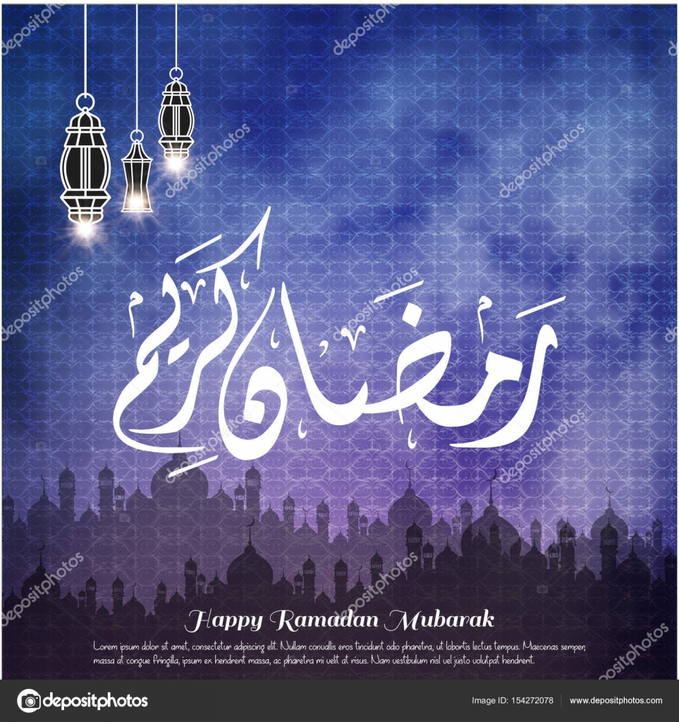 Ramadan mubarak greeting card stock vector ibrandify 154272078 ramadan mubarak greeting card stock vector m4hsunfo