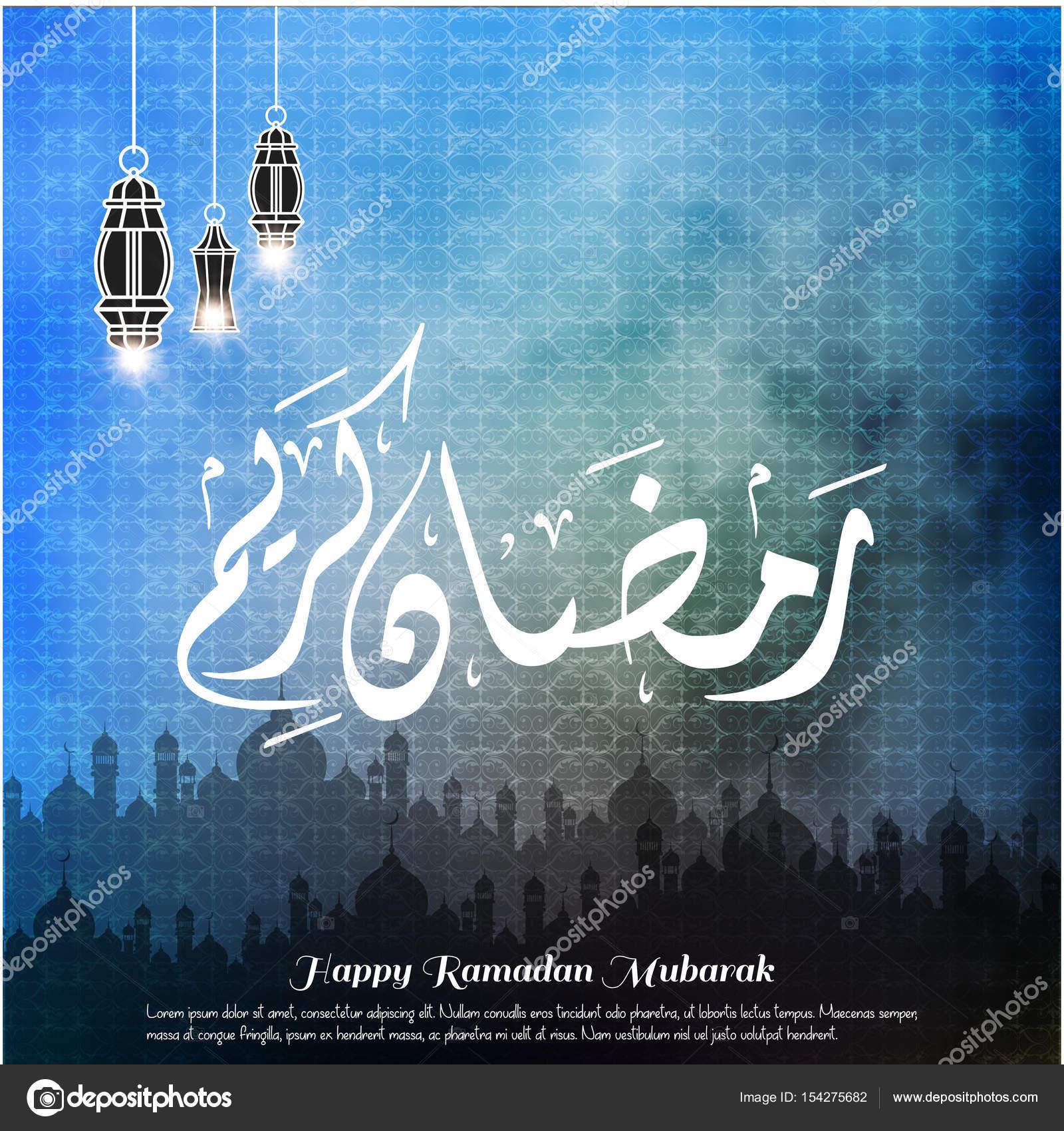 Ramadan mubarak greeting card stock vector ibrandify 154275682 ramadan mubarak greeting card stock vector m4hsunfo
