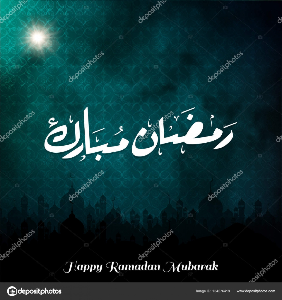 Ramadan mubarak greeting card stock vector ibrandify 154276418 ramadan mubarak greeting card stock vector m4hsunfo
