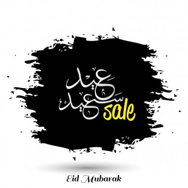 Sale Banner with Eid Saeed Typography