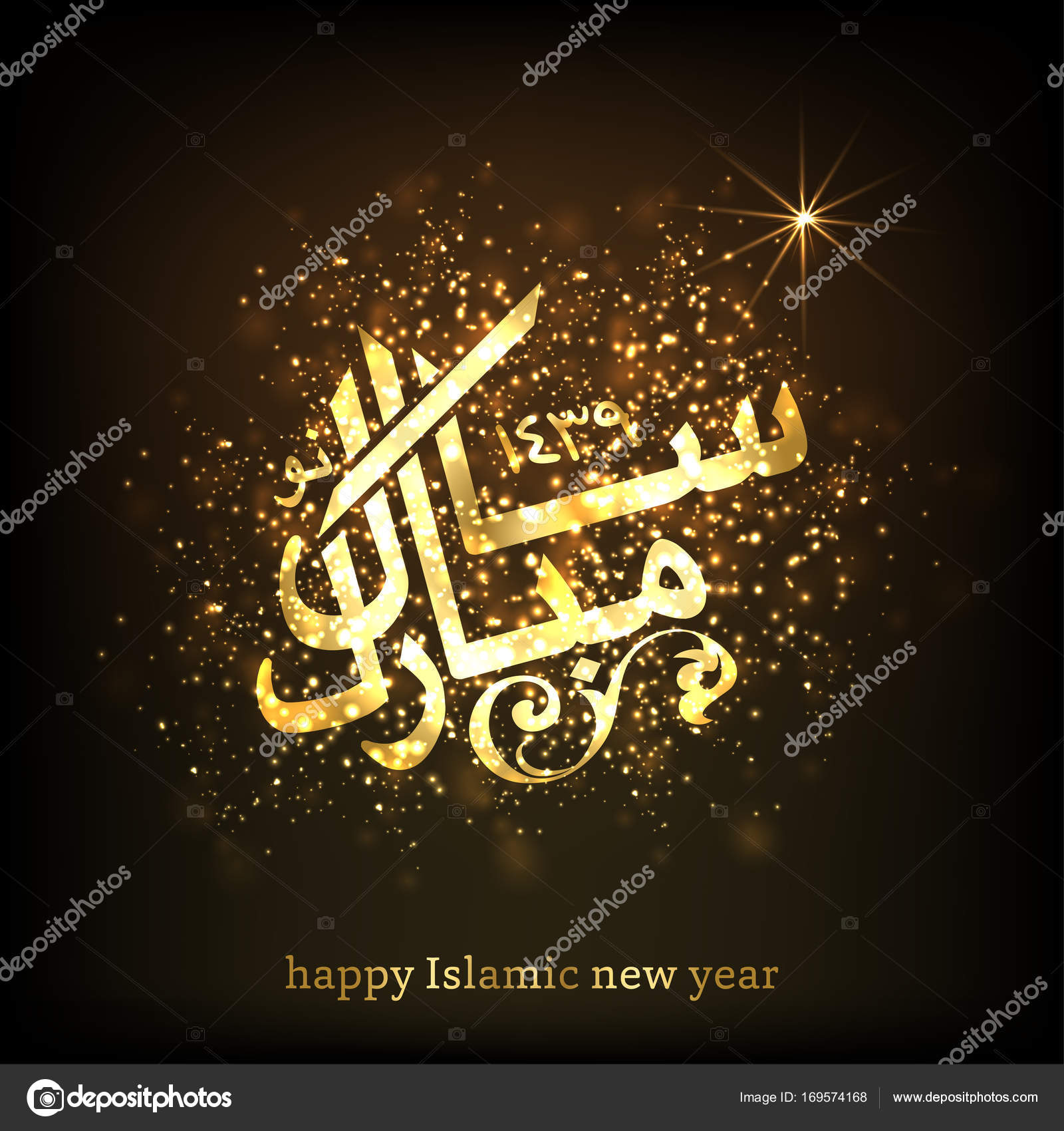 Greeting card for islamic new year stock vector ibrandify 169574168 greeting card for islamic new year stock vector m4hsunfo