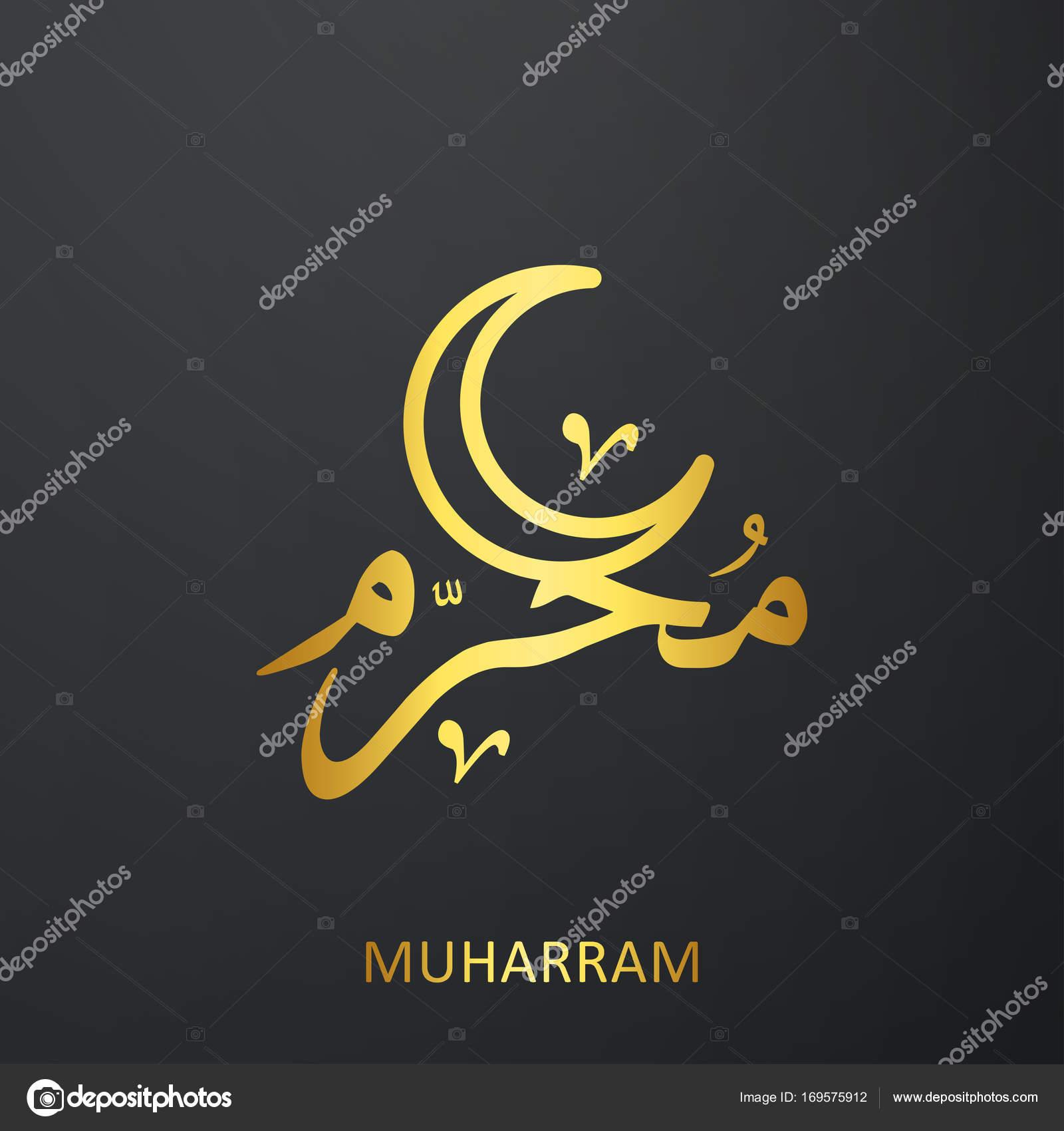 Ashura Day Cards 14