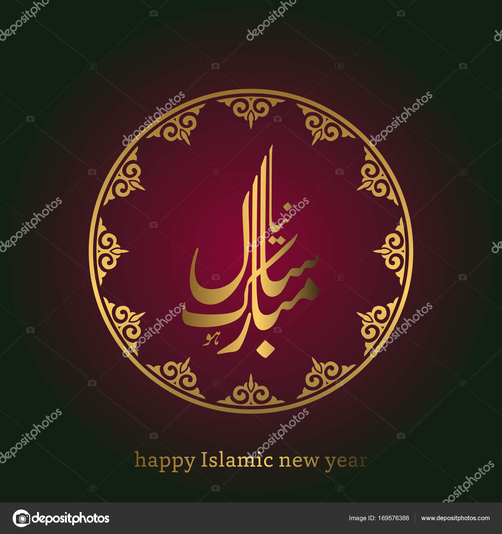Greeting card for islamic new year stock vector ibrandify 169576388 greeting card for islamic new year stock vector m4hsunfo
