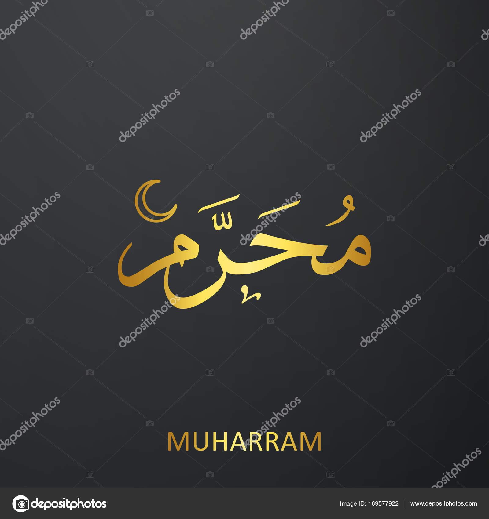 Ashura Day Cards 81
