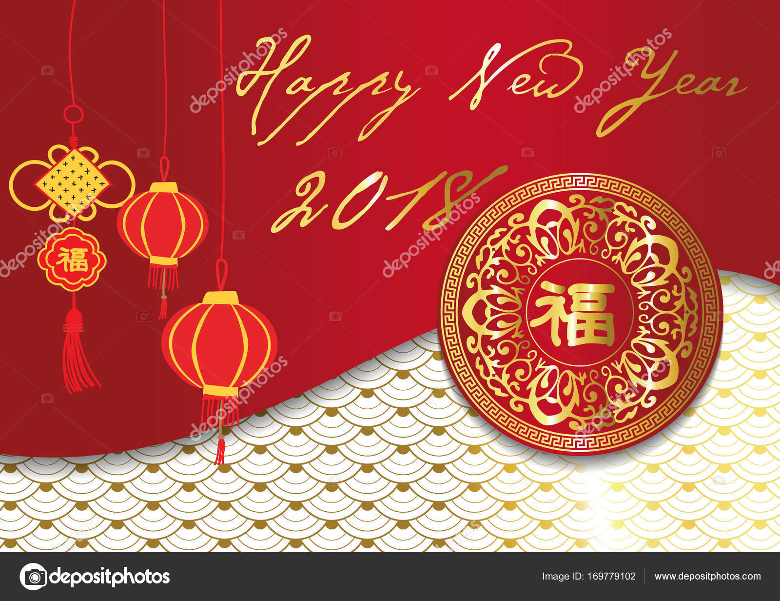 Gold red chinese card with lanterninese wording translationh gold red chinese card with lanterninese wording translationh stock vector m4hsunfo