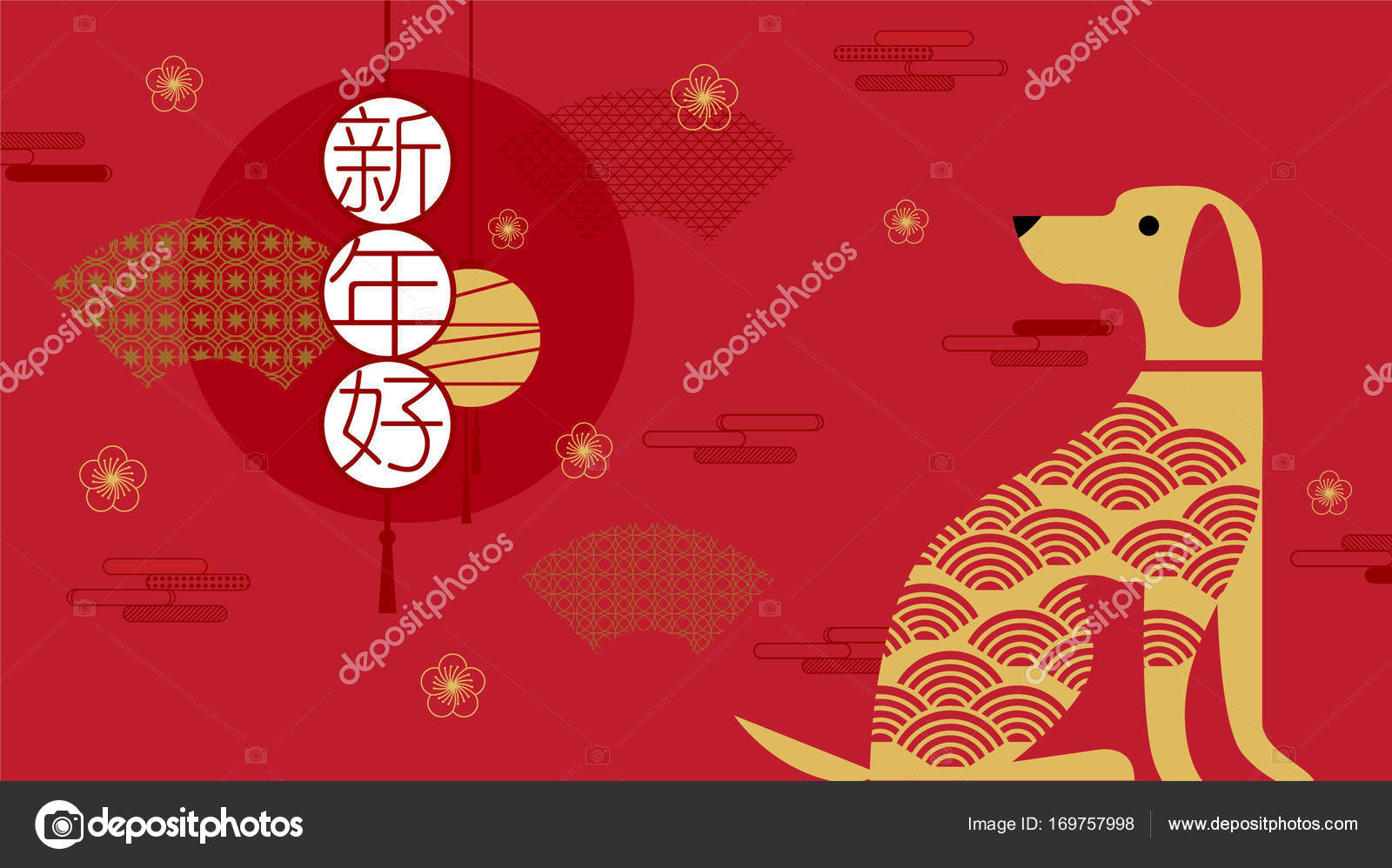 Happy new year 2018 chinese new year greetings year of the do happy new year 2018 chinese new year greetings year of the do kristyandbryce Gallery
