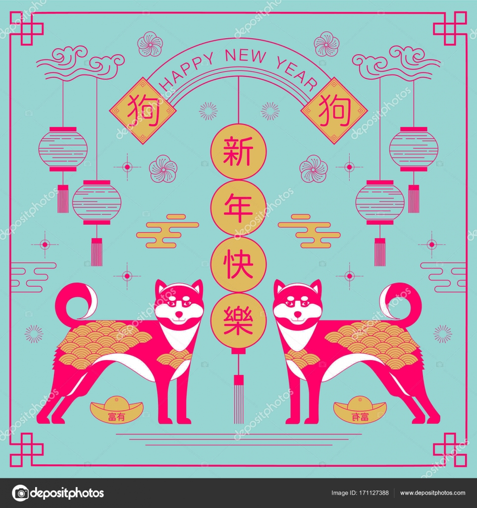 happy new year 2018 chinese new year greetings year of the dog fortune translation happy new year rich dog vector by pacharada