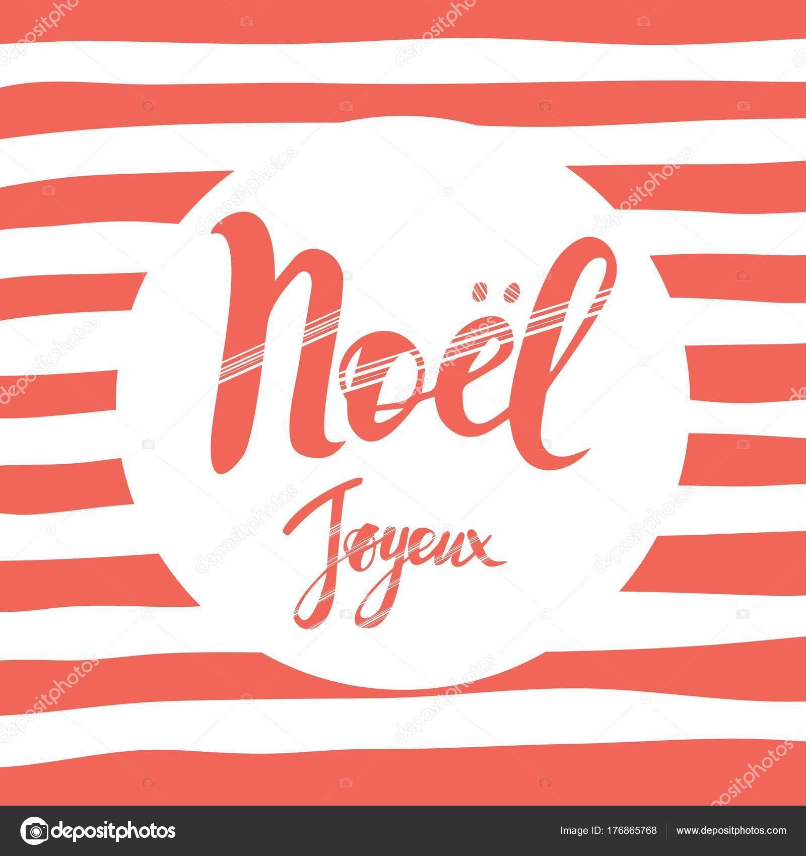 Frasi Di Natale In Francese.Progettazione Di Cartolina Di Natale Con I Saluti In Lingua