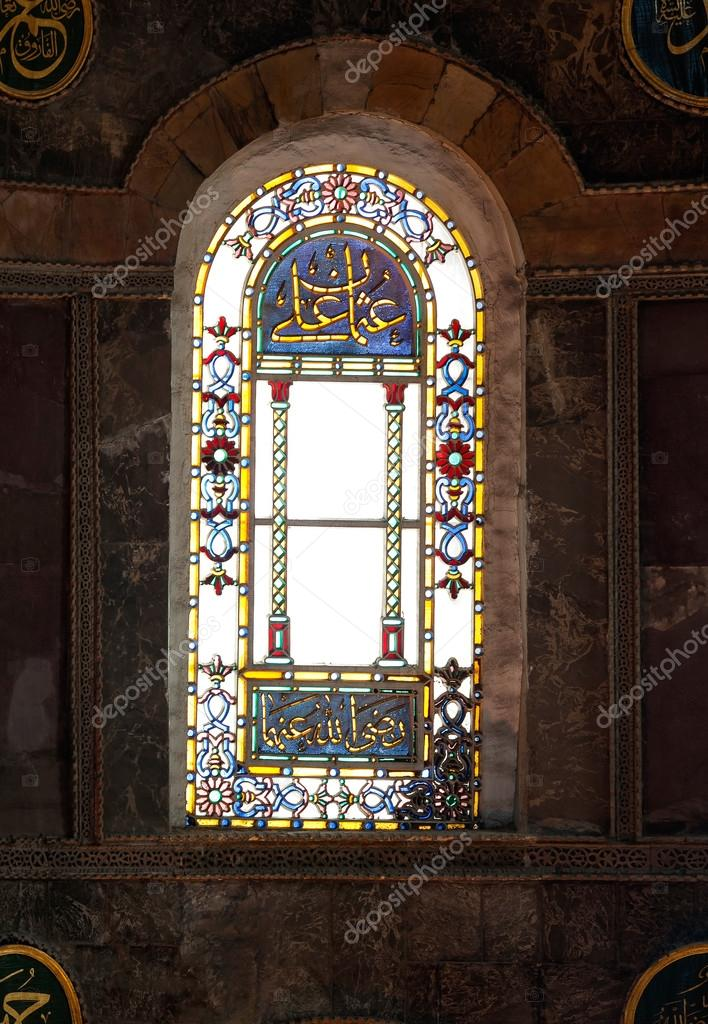 window of colored stone building