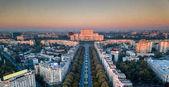 Bucharest capital city of Romania