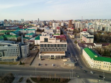2017 04: The cultural center of Ufa city. Aerial view of Sheraton hotel