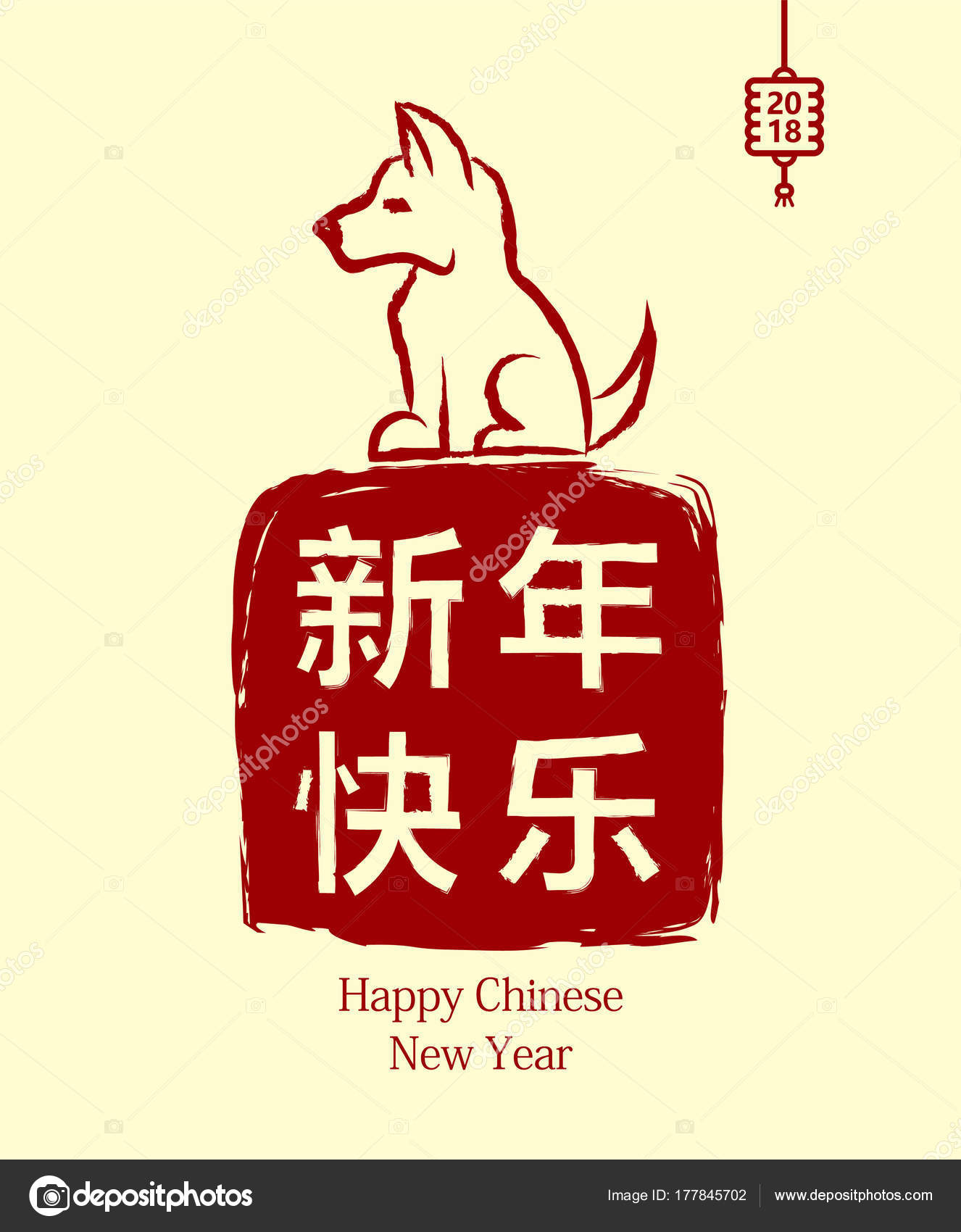 Chinesische Neujahr 2018. Jahr, die gelbe irdenen Hund. Für Werbung ...