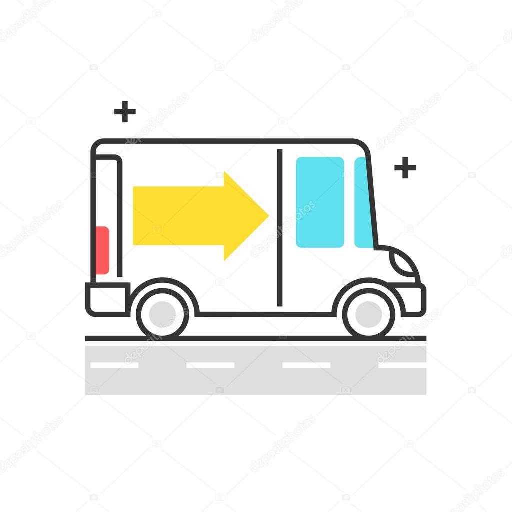 Color box icon, delivery concept illustration, icon
