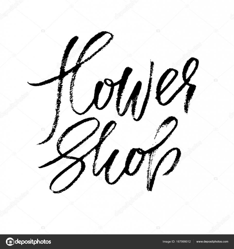 Logo de la tienda de flores. Elemento de diseño de plantilla de ...