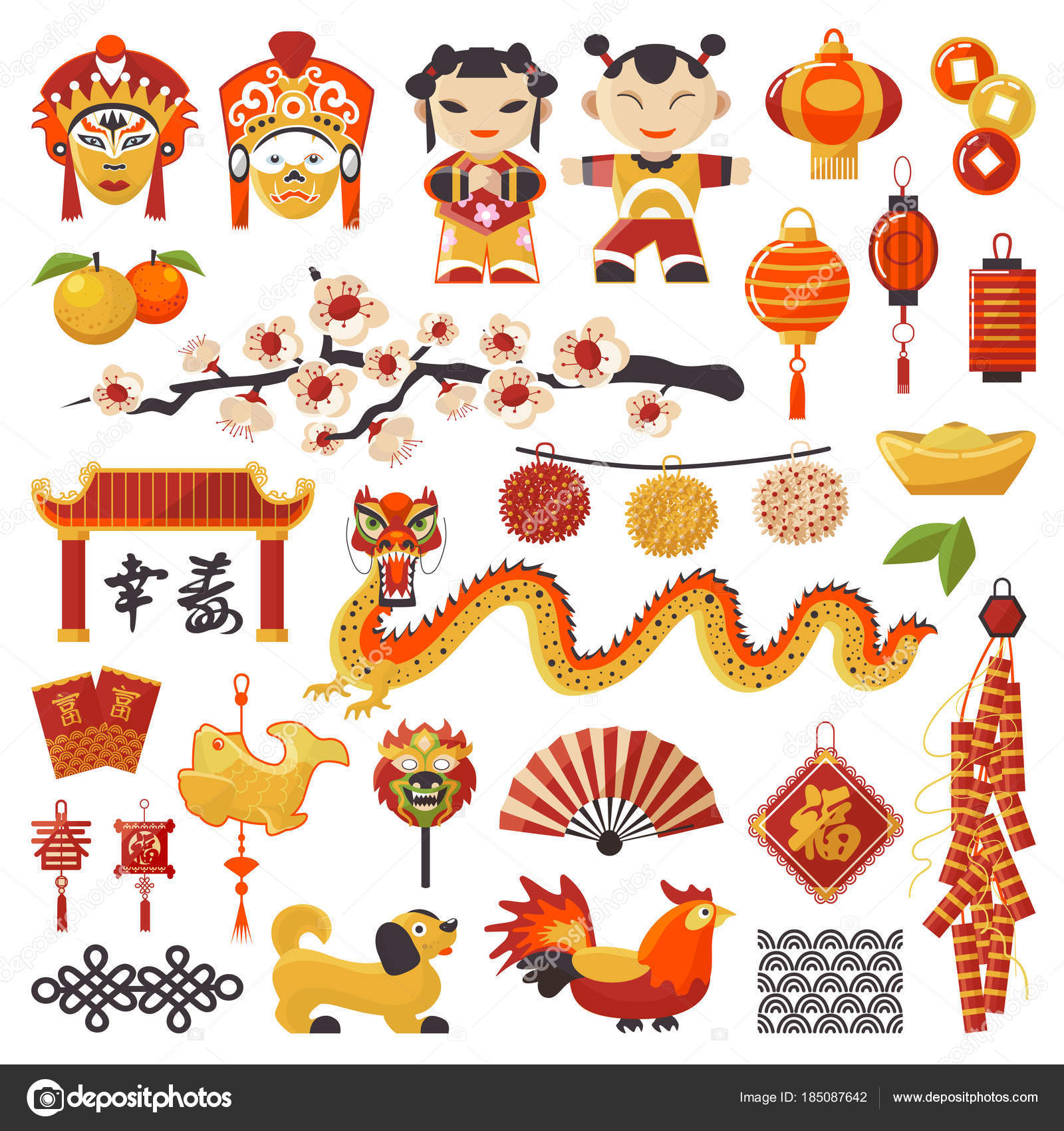 China New Year Vector Icons Set Decorative Holiday With Text Good