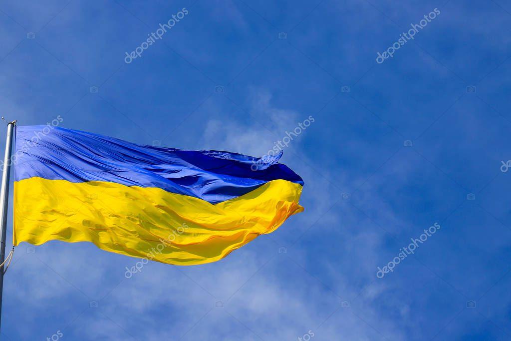rospoint.ukr.net
