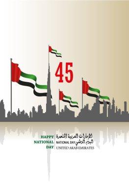 Vector illustration united arab emirates national day december the 2nd, spirit of the union. UAE national day celebration