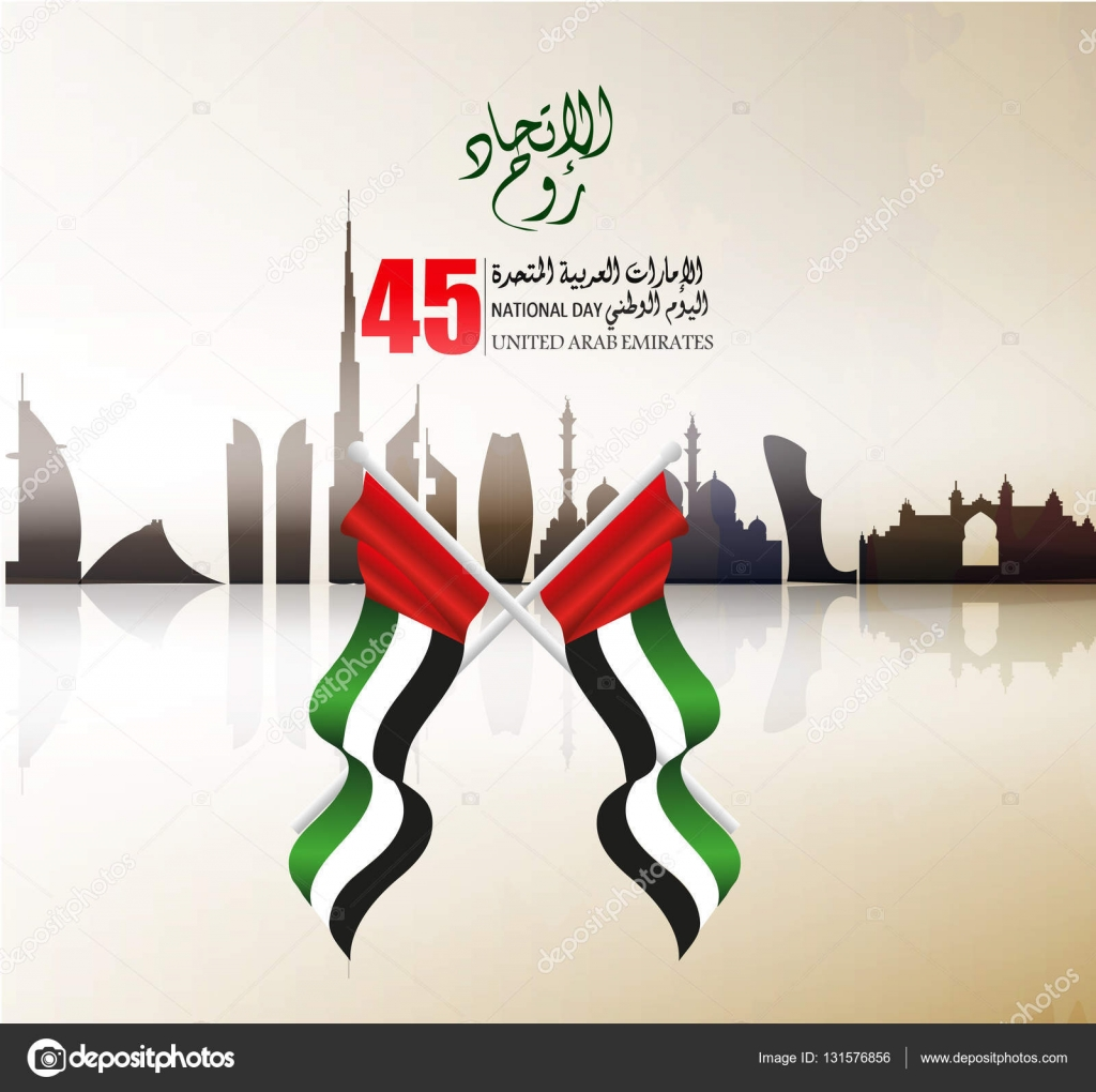 Uae National Day Quotes: United Arab Emirates ( UAE ) National Day Background