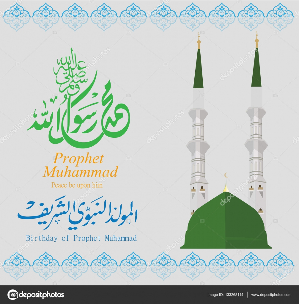 Greeting cards on the occasion of the birthday of the prophet greeting cards on the occasion of the birthday of the prophet mohammad vector arabic calligraphy translation birthday of the prophet muhammad m4hsunfo