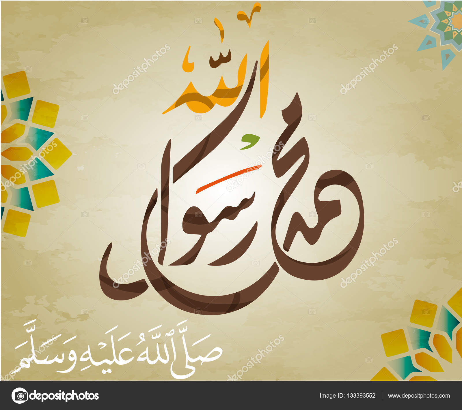 Greeting cards on the occasion of the birthday prophet muhammad greeting cards on the occasion of the birthday prophet muhammad vector arabic calligraphy translation bookmarktalkfo Images