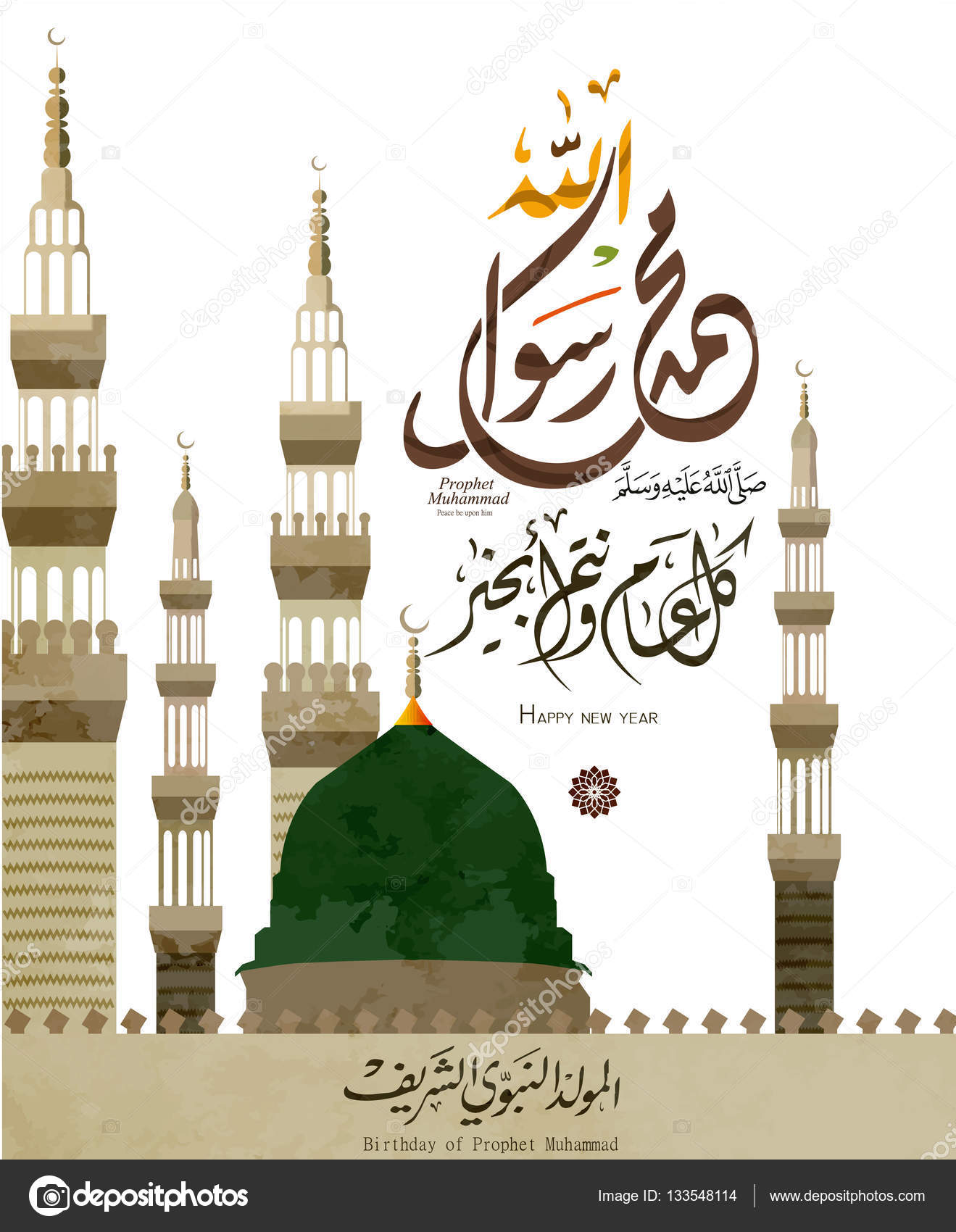 Арабские открытки с поздравлением фото 470