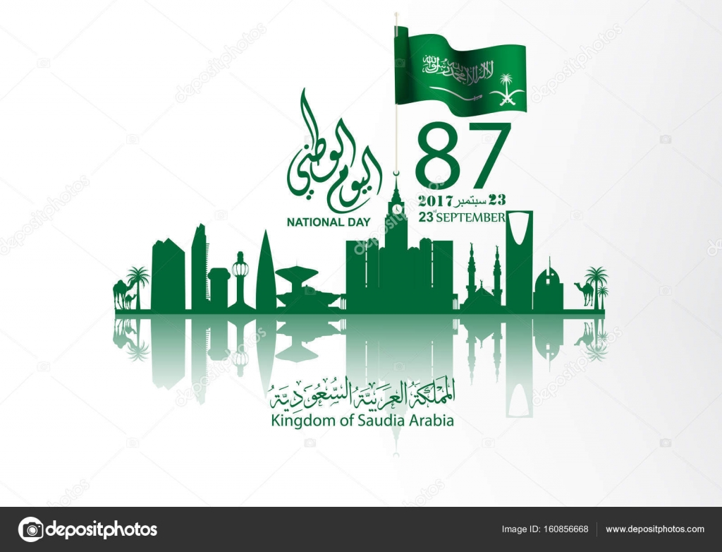 Ministry of Interior Kingdom of Saudi Arabia