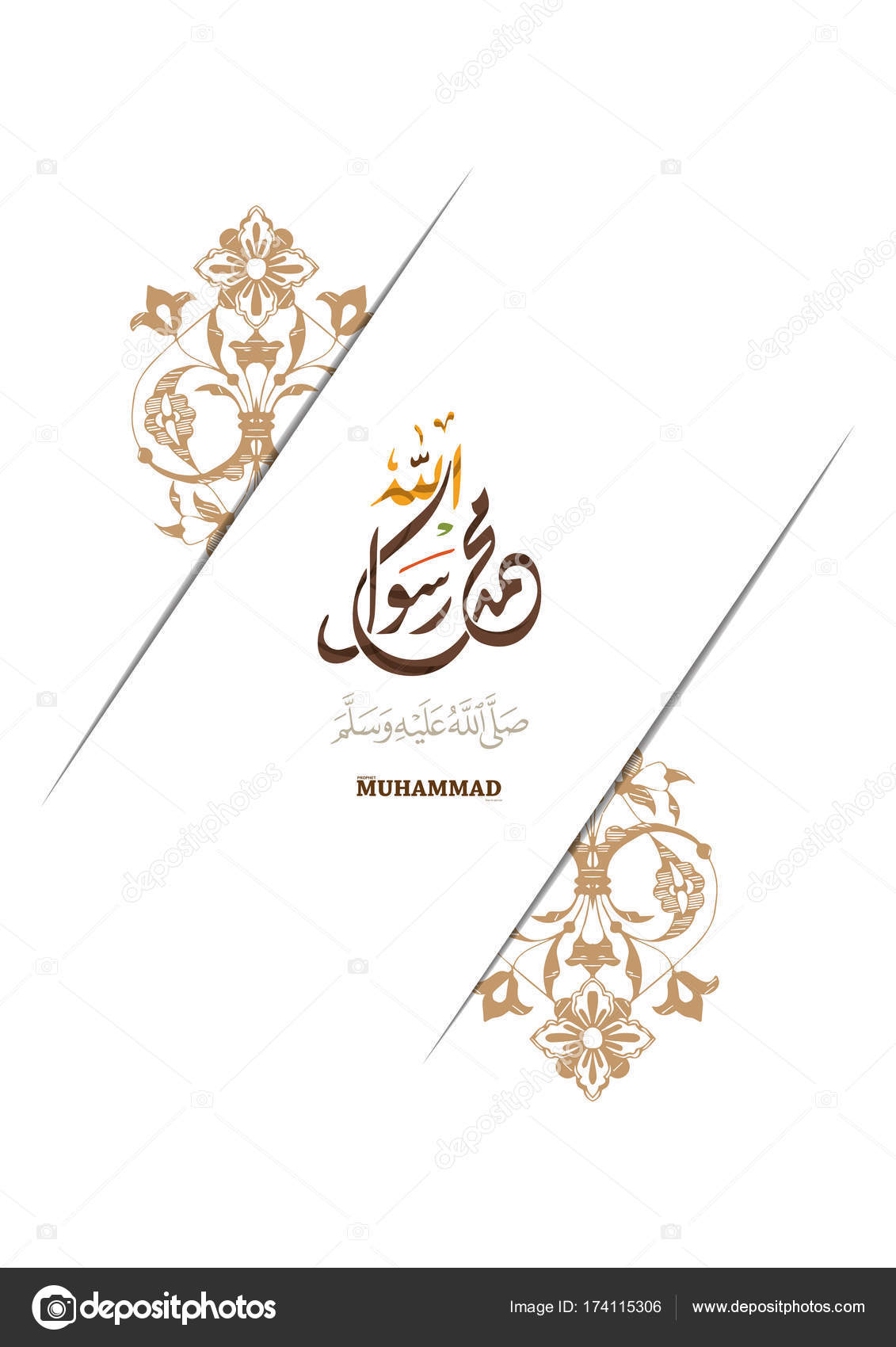 Greeting Cards On The Occasion Of Birthday Prophet Muhammad Vector Arabic Calligraphy Translation