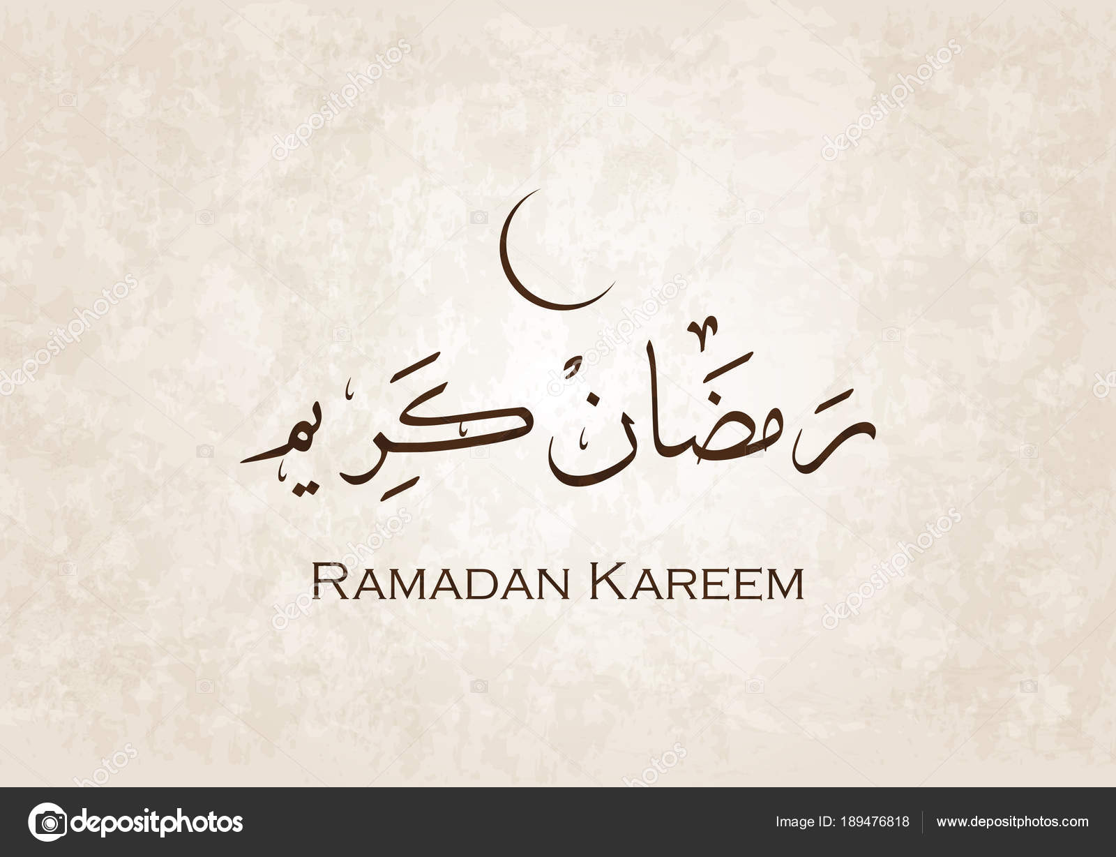 Ramadan kareem greeting card creative arabic calligraphy
