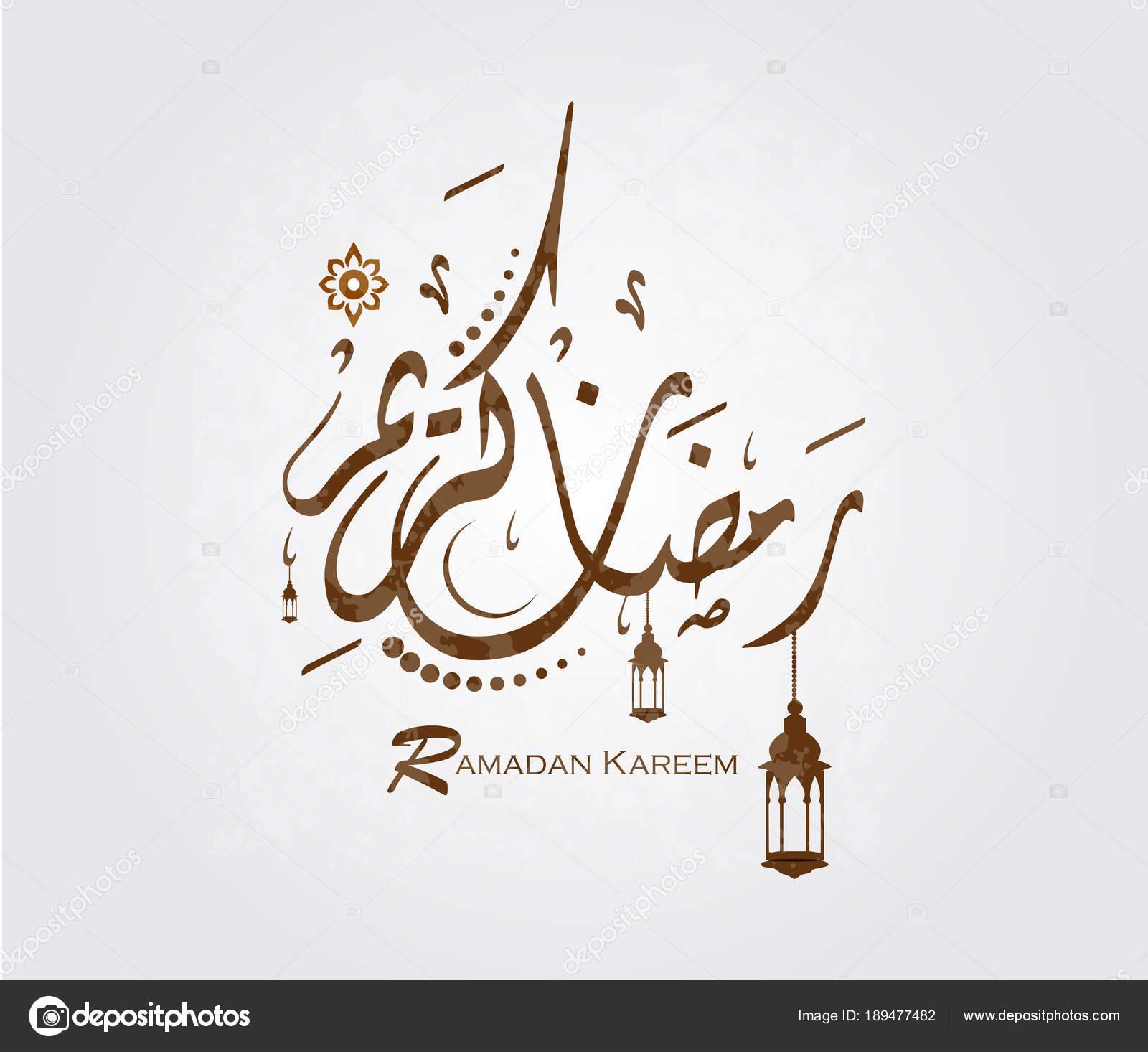 Ramadan Kareem Greeting Card Creative Arabic Calligraphy Ramadan
