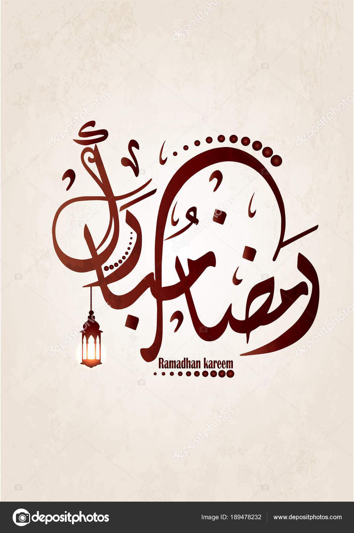 ramadan kareem greeting card in creative arabic calligraphy ramadan karim greeting calligraphic script font vector illustration