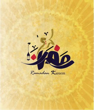 Ramadan Kareem (mubarak ) greeting cards with Arabic calligraphy (translation Generous Ramadhan)  .  Ramazan is holy fasting month for Muslim,  stock Vector