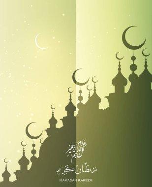 Ramadan Kareem (mubarak ) greeting cards with Arabic calligraphy (translation Generous Ramadhan)  .  Ramazan is holy fasting month for Muslim,  stock Vector