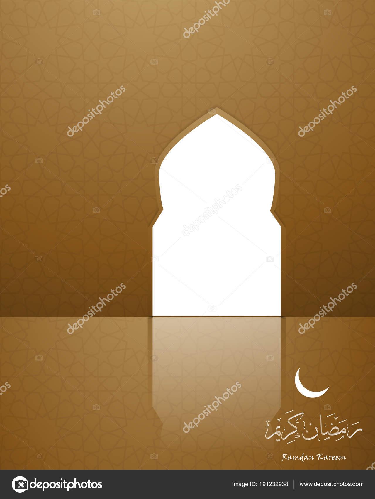 Ramadan Kareem Greeting Card Ramadan Mubarak Background Script