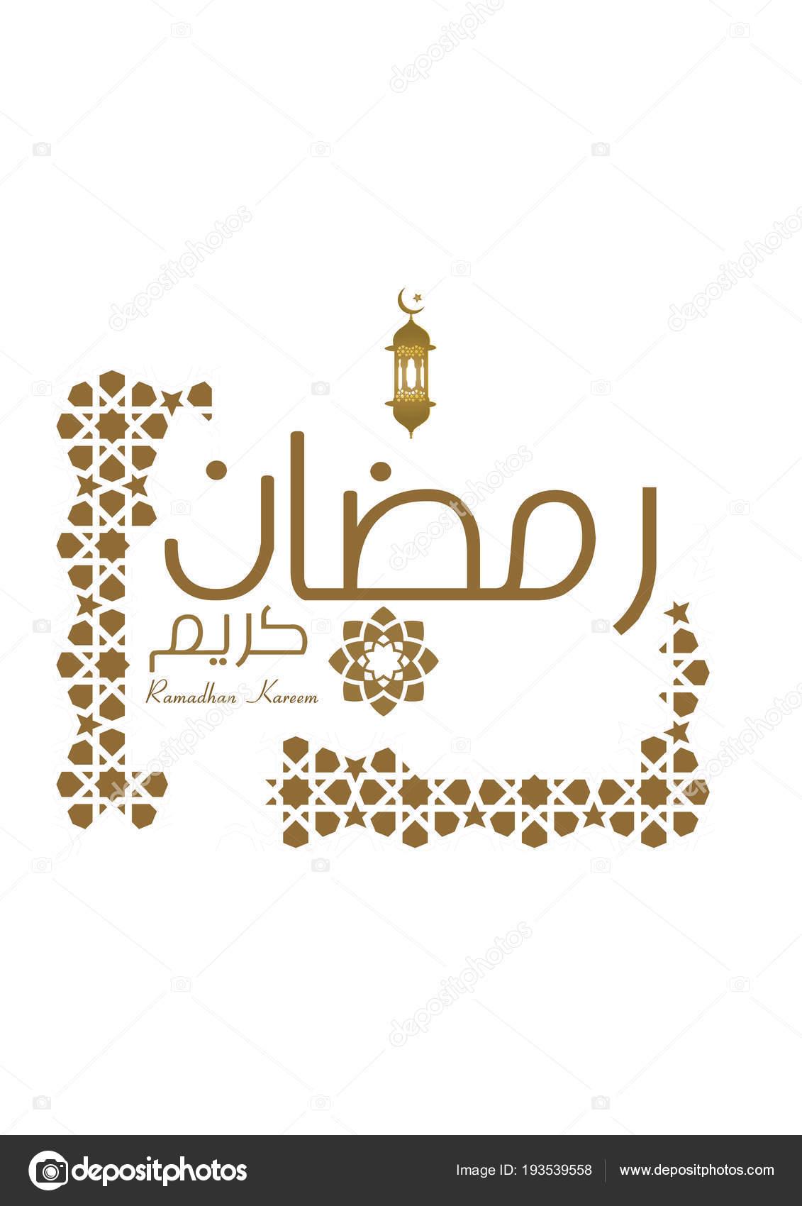 Ramadan kareem greeting cards arabic calligraphy style translation ramadan kareem greeting cards arabic calligraphy style translation generous ramadhan stock vector m4hsunfo
